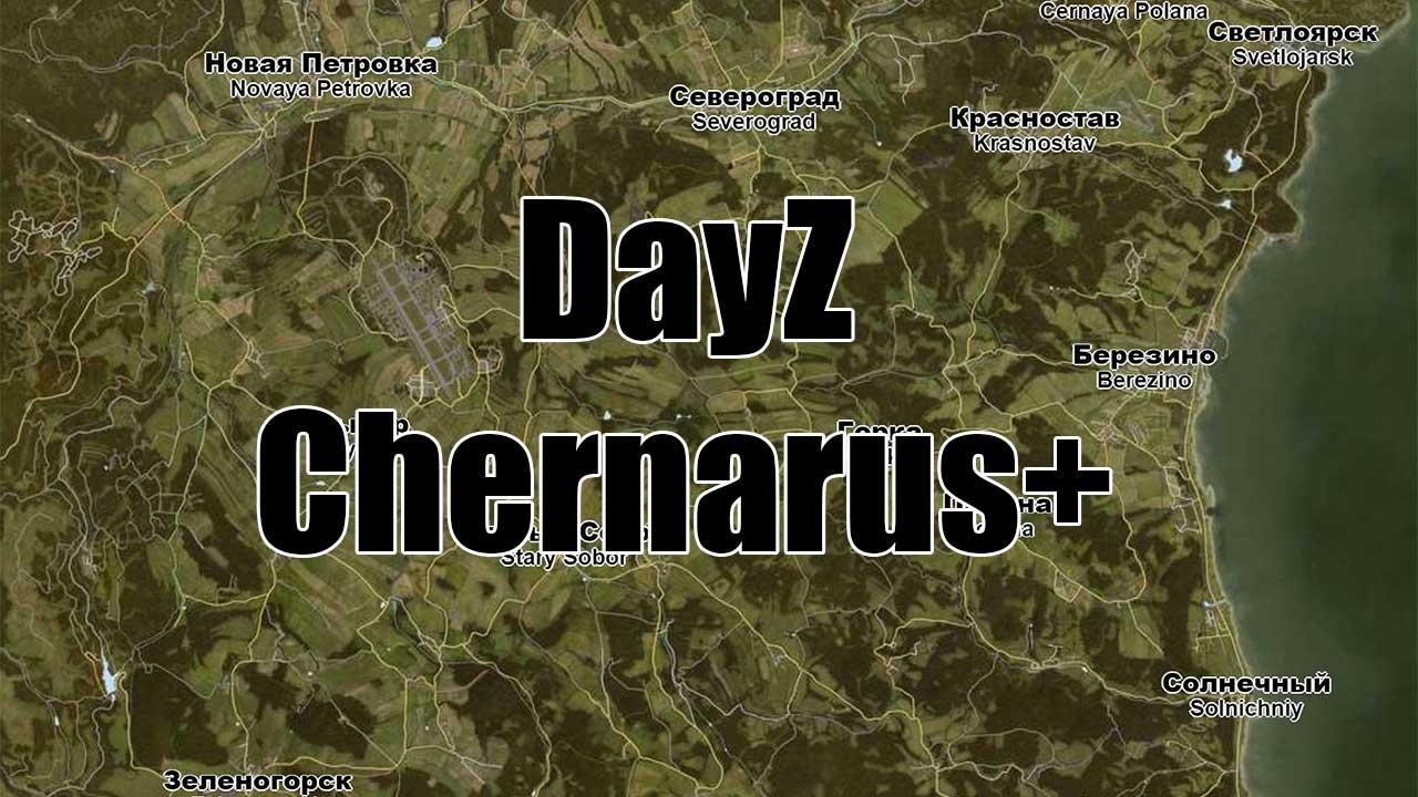 Chernarus Plus